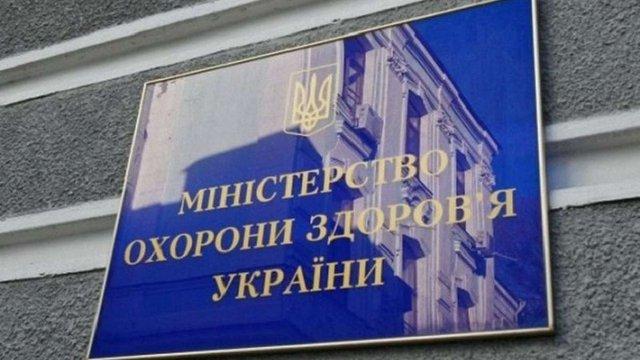 У НАБУ створять відділ з розслідування корупції в МОЗ