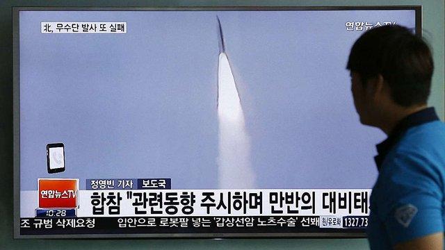КНДР провела черговий невдалий запуск балістичної ракети