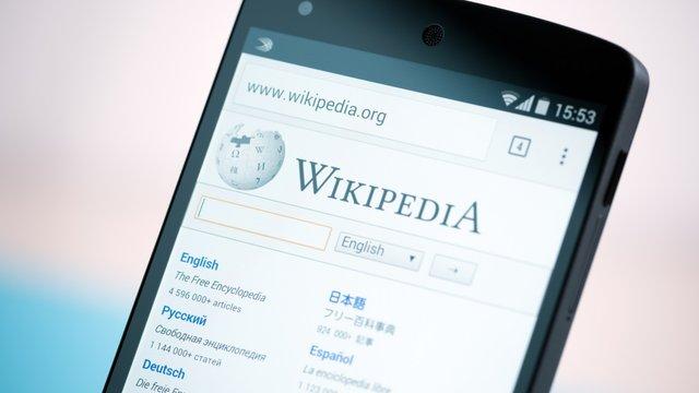 Турецький уряд заблокував в країні доступ до Вікіпедії