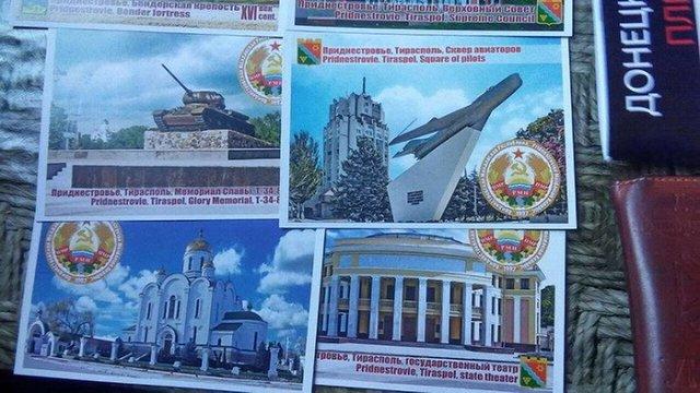 СБУ не пустила в Україну росіянина, який планував провокації в Одесі