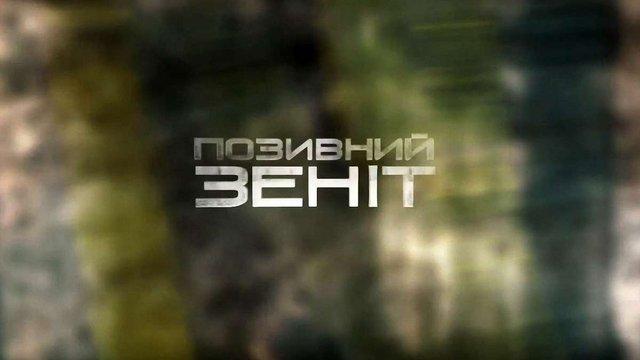 У Києві 4 травня стартує перший Фестиваль українського військового та патріотичного кіно