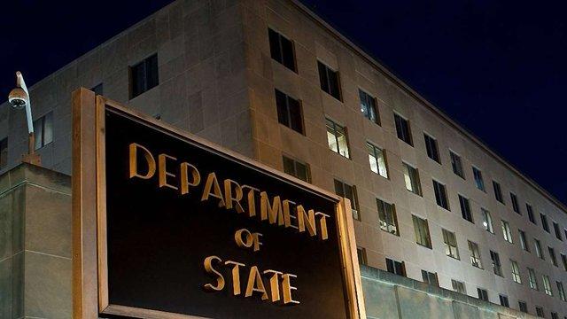 Держдеп США повідомив своїх громадян про небезпеку терактів у Європі