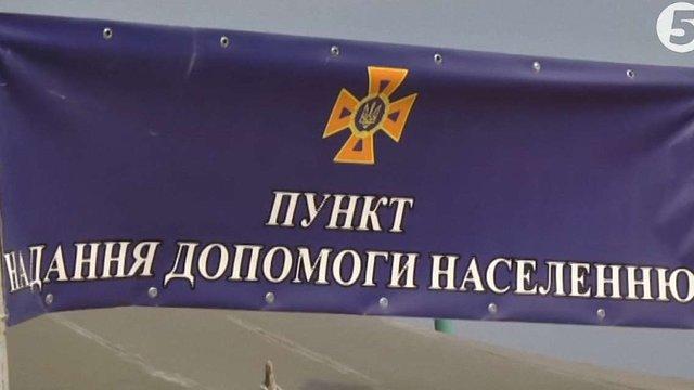 Рятувальники прийняли пологи у жінки на КПВВ «Гнутове»