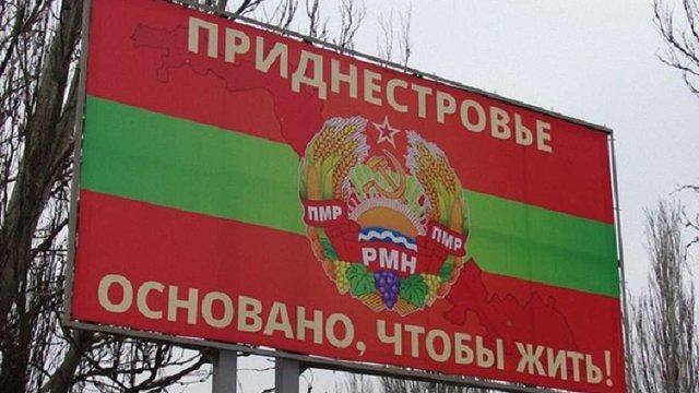 У Молдові суд визнав незаконним перебування російських військ у Придністров'ї