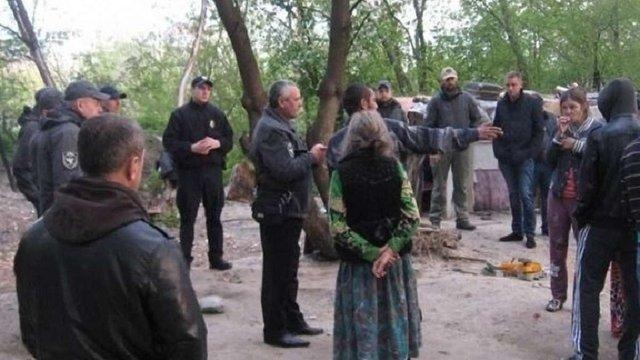 У Івано-Франківську офіційно заборонили ромам жебракувати на День міста