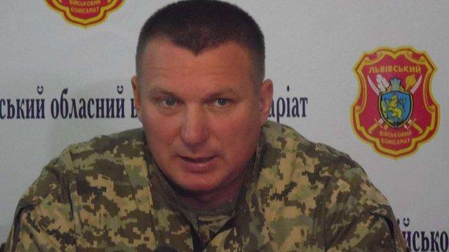 Військовий комісар Львівщини підтвердив, що призовників чекають  перевірки на кордоні