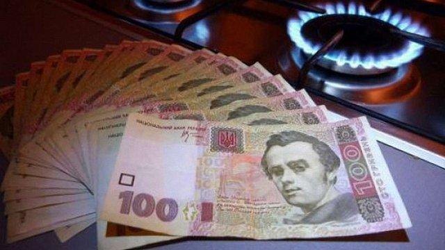 Борги населення України за газ перевищили ₴7 млрд
