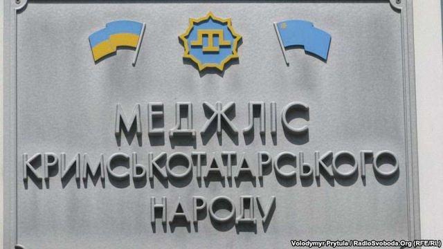 Рада Європи офіційно вимагає від Росії відновити Меджліс та пустити його лідерів до Криму