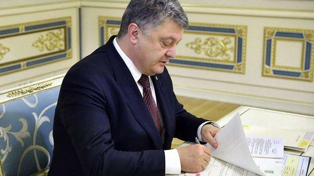 Президент підписав закони про посилення соцзахисту військовослужбовців та членів їх сімей
