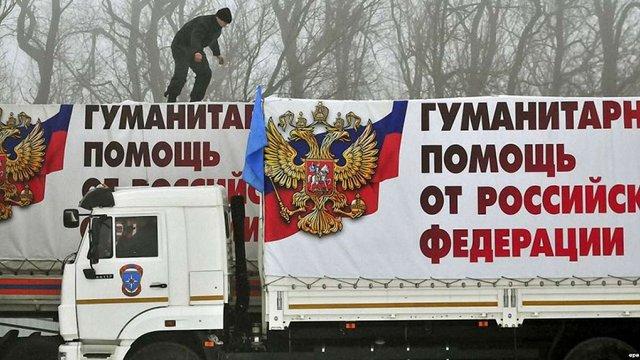 Конфлікт на Донбасі досі триває саме через Росію, – представник США в ОБСЄ