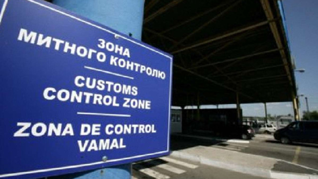 На Закарпатті прикордонники виявили автобус, викрадений у Польщі