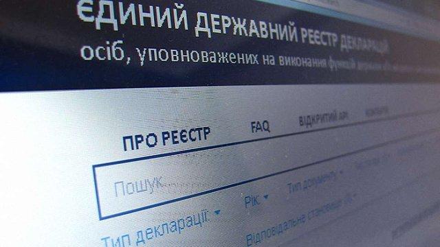 Євродепутати закликали українську владу скасувати е-декларування для громадських активістів
