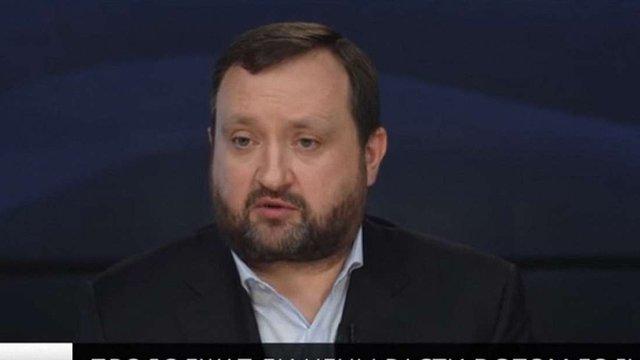 Екс-голові НБУ Сергію Арбузову оголосили підозру у справі про розтрату ₴220 млн