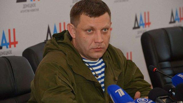 Суд надав СБУ доступ до мобільних переговорів ватажка «ДНР» Захарченка