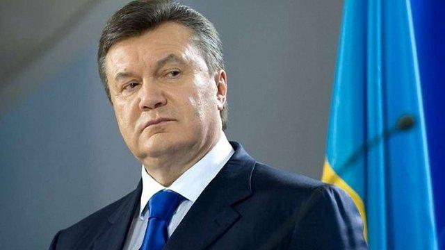 Суд оприлюднив повістку Януковичу про виклик на допит у справі про держзраду