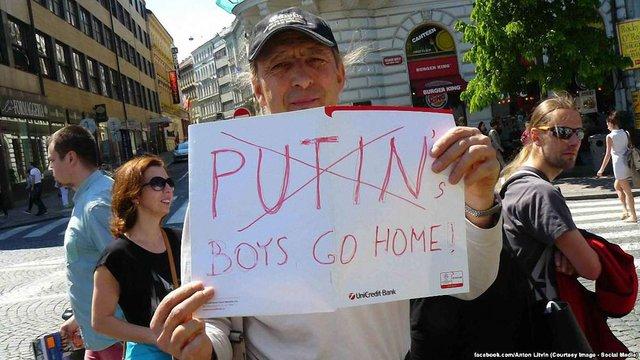 Антипутінські активісти готують протести проти російських байкерів у Празі