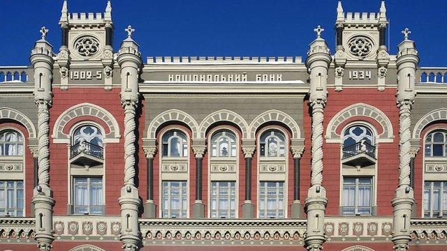 Українська банківська система у першому кварталі 2017 року отримала прибутки, - НБУ