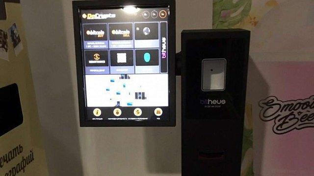 В Одесі з'явився перший Bitcoin-банкомат