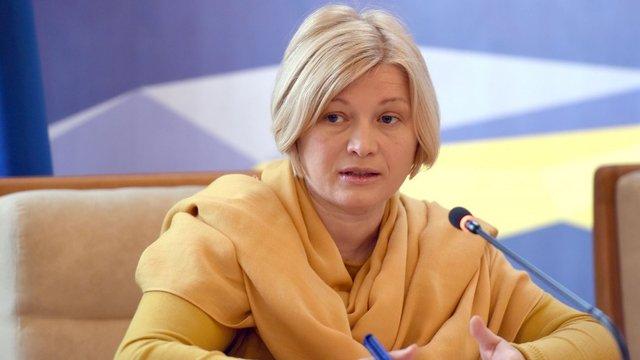 Ірина Геращенко закликала не впускати до України журналістів, які незаконно були в ОРДЛО