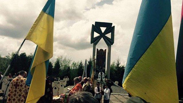 На Львівщині відзначили 102-у річницю перемоги Січових стрільців у бою на Маківці