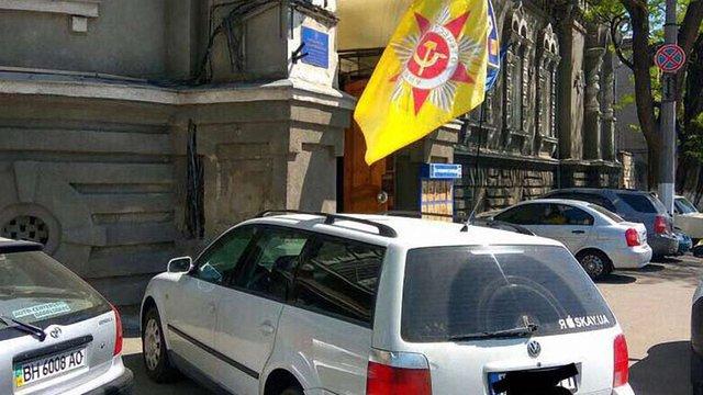 В Одесі затримали осіб, які порушили закон про комуністичну символіку