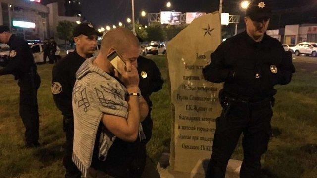 В Одесі демонтували пам'ятний камінь маршалу Жукову
