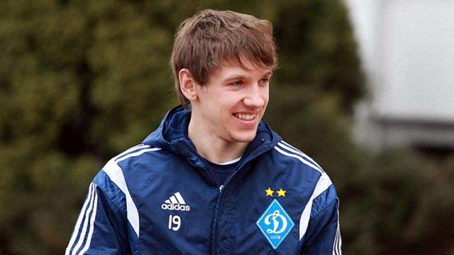 Дениса Гармаша визнали найкращим гравцем 28-го туру УПЛ