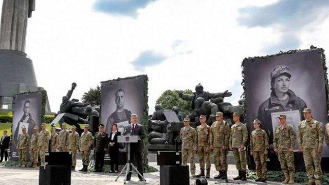 Петро Порошенко привітав українських захисників з Днем пам'яті та примирення