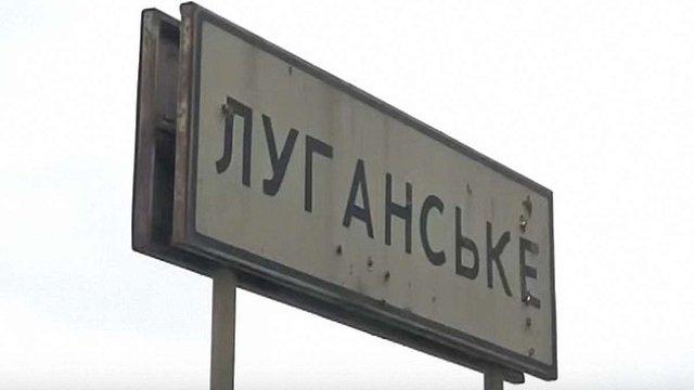 Терористи застрелили українського вояка поблизу смт. Луганське на Донеччині