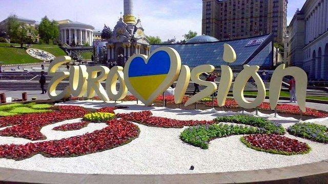 На Майдані в Києві зруйнували клумбу із символікою «Євробачення»