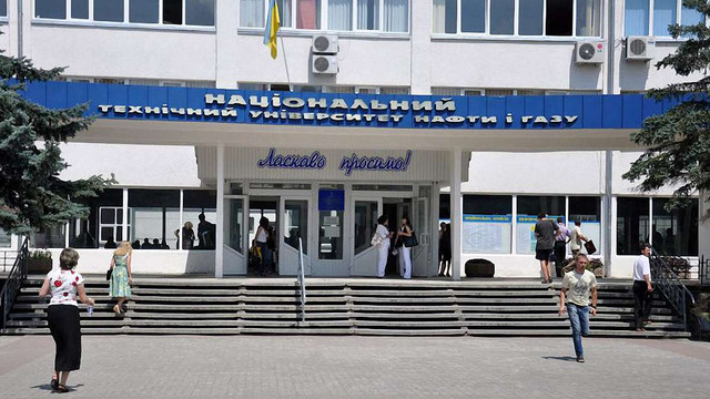 МОН шукає ректора для Івано-Франківського технічного та ще двох інших університетів