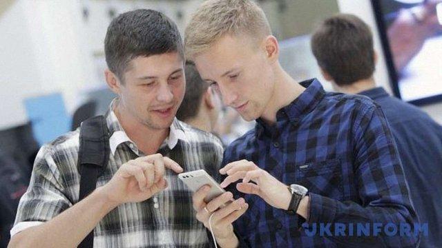 Програмісти створили мобільний додаток з екскурсіями-квестами по містах України