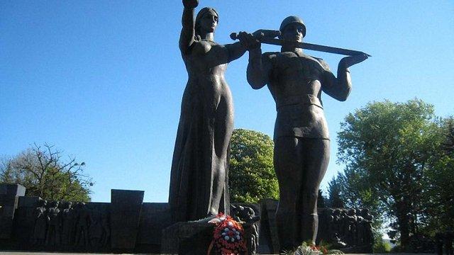 У Львові замість Монументу Слави пропонують встановити Меморіал воїнам АТО