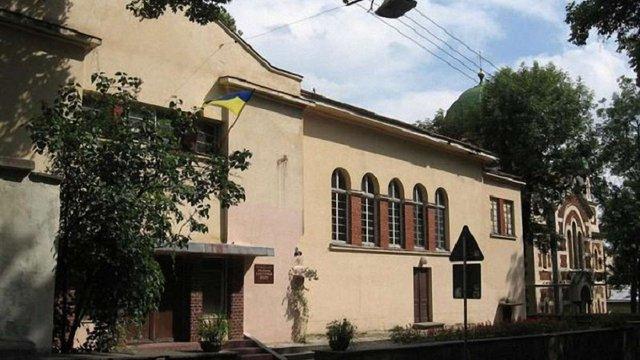 У Львові реконструюють приміщення колишнього Російського культурного центру
