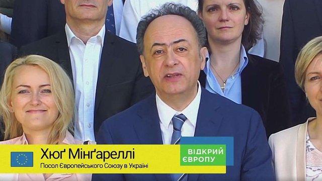 Посол ЄС привітав українців з безвізом українською мовою