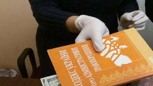 Справу адвокатки-посередниці у хабарництві зі Львова передали до суду