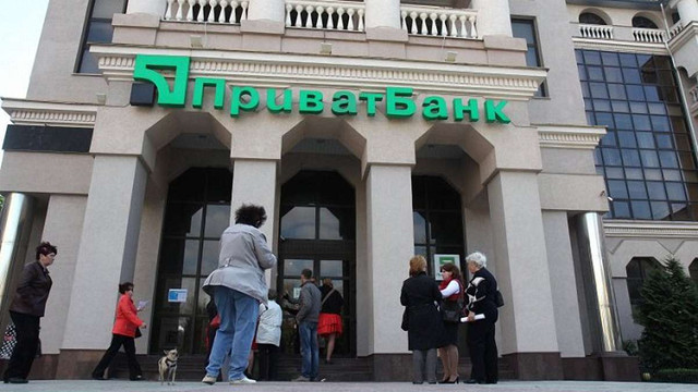 Компанії з ознаками фіктивності заборгували «ПриватБанку» ₴110 млрд