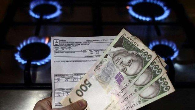 Українці зможуть отримати зекономлені субсидії готівкою