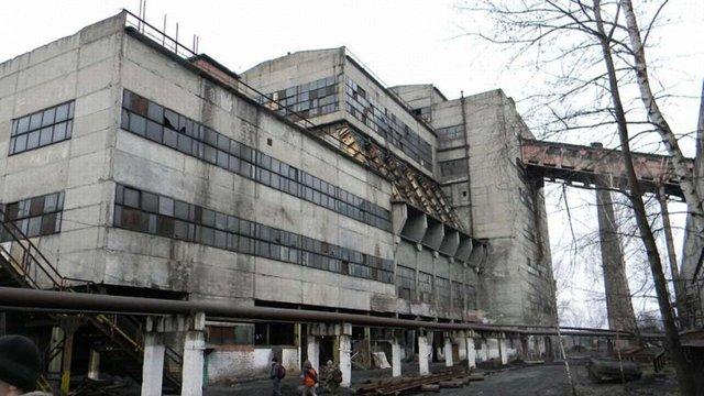 Наталія Королевська продає «Львівську вугільну компанію»
