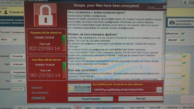 Масштабна атака хакерів перекинулася з Великобританії на увесь світ