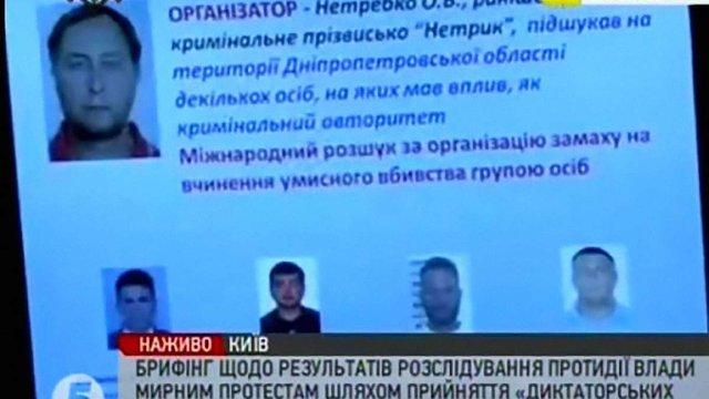 Печерський суд арештував організатора замаху на Тетяну Чорновол у 2013 році