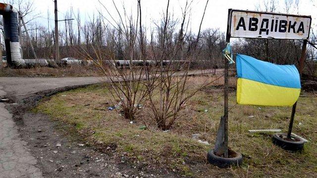 Бойовики обстріляли Авдіївку - загинули чотири мирних жителі, один поранений