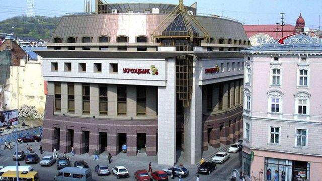 «Укрсоцбанк» через шахраїв призупинив прийом валюти в банкоматах