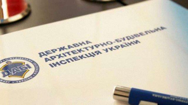 В Україні вперше через Інтернет здали в експлуатацію житловий будинок