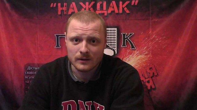 СБУ оприлюднила докази проти організаторів провокації в Гряді