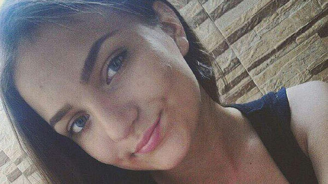 У Львові оголосили в розшук зниклу 16-річну дівчину