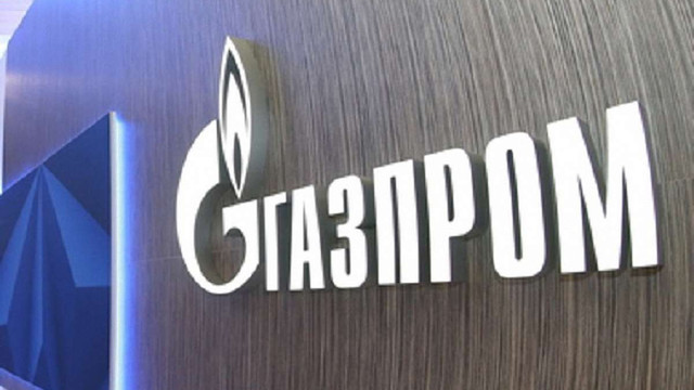 «Газпром» програв у Вищому госпсуді касацію щодо штрафу на ₴172 млрд