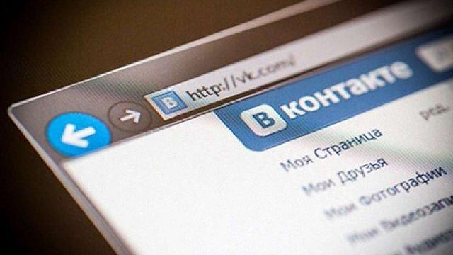 У «ВКонтакте» прокоментували заборону соцмережі в Україні