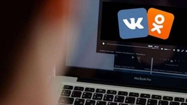 Провайдерів штрафуватимуть за відмову блокувати російські сайти