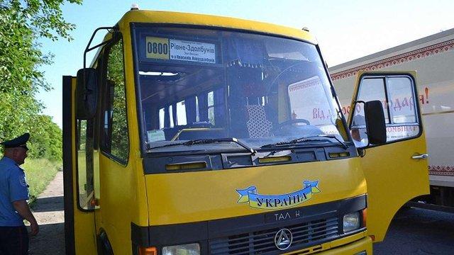 На Рівненщині водій автобуса розвозив пасажирів у стані наркотичного сп'яніння